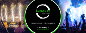 fb cover 300x114 - ENERGY FX title